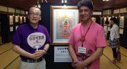 成田市長と代表小川