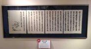 特別出展していただいた矢口高雄先生の作品