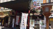 西光寺 仏の世界展会場入り口