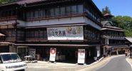 成田山 梅屋旅館